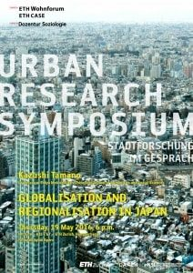 urban research symposium 2016_5